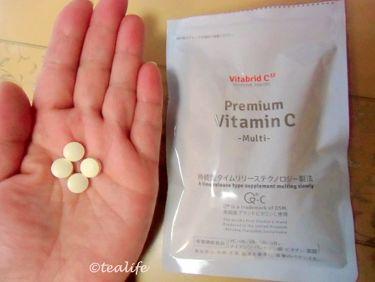【画像付きクチコミ】ビタミンCの体内効率を最重視したサプリメント「プレミアムビタミンCマルチ」をお試ししました♪こちらは、長時間、カラダに与え続けられるビタミンCサプリで、またビタミンC以外にも皮膚や粘膜を健康に保つビタミンA、体力や肌に役立つビタミンB...