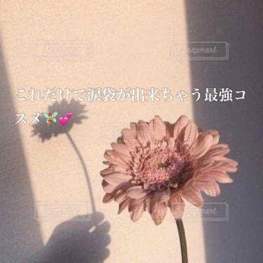 https://cdn.lipscosme.com/image/290420015bfe1ba1ab820318-1588748718-thumb.png