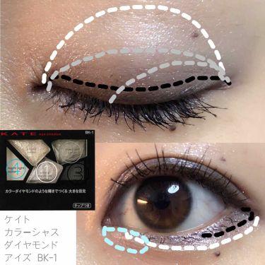 カラーシャスダイヤモンド/KATE/パウダーアイシャドウを使ったクチコミ(2枚目)