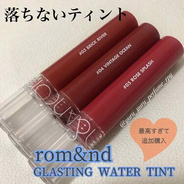 GLASTING WATER TINT/rom&nd/リップグロスを使ったクチコミ(1枚目)