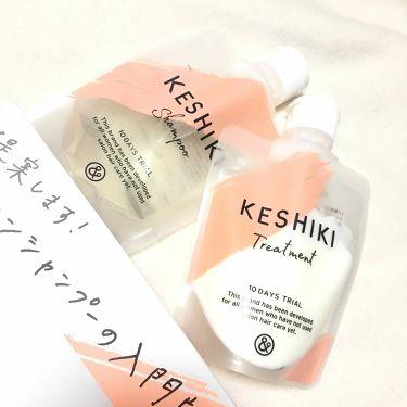 ケシキのはじまり/KESHIKI/シャンプー・コンディショナーを使ったクチコミ(2枚目)