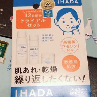 fuyukaさんの「イハダスキンケアセット(とてもしっとり)<トライアルキット>」を含むクチコミ
