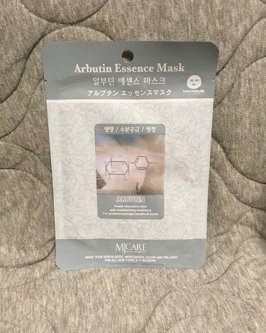 アルブチン・エッセンスマスク/MJ-Care/シートマスク・パックを使ったクチコミ(1枚目)