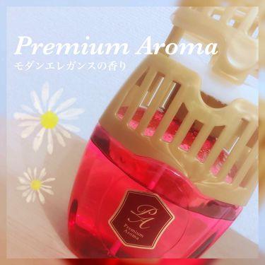 PremiumAroma/消臭力/その他を使ったクチコミ(1枚目)