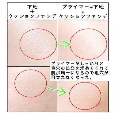 ノーポアブレム プライマー/Touch In Sol/化粧下地を使ったクチコミ(4枚目)
