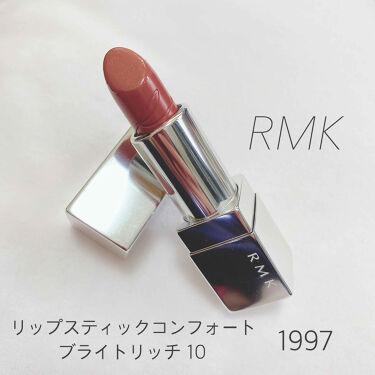 リップスティック コンフォート ブライトリッチ/RMK/口紅を使ったクチコミ(1枚目)