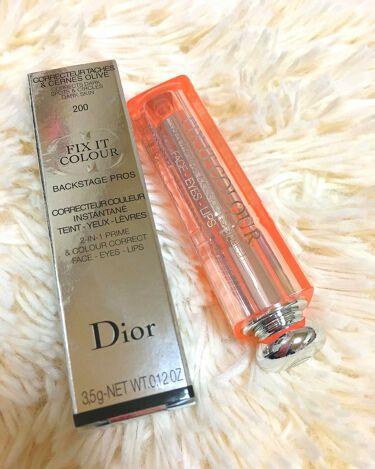ひろろんさんの「Diorフィックス イット<コンシーラー>」を含むクチコミ
