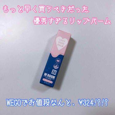 WEGO VERY GOOD BALM/ベビーピンク/リップケア・リップクリームを使ったクチコミ(1枚目)