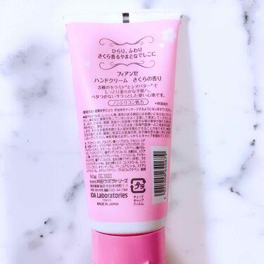 ハンドクリーム さくらの香り/フィアンセ/ハンドクリーム・ケアを使ったクチコミ(2枚目)