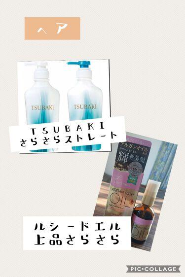 泥炭石 洗顔石鹸/ペリカン石鹸/洗顔石鹸を使ったクチコミ(4枚目)