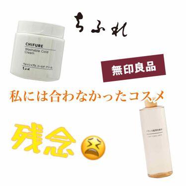 バランス肌用化粧水/無印良品/化粧水を使ったクチコミ(1枚目)