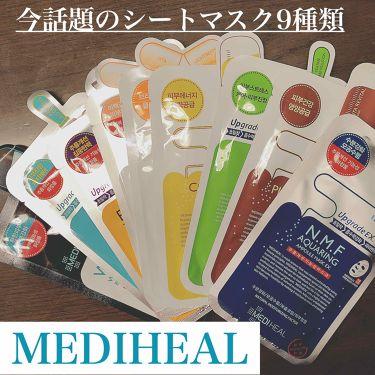 メディヒール Mediheal I.P.I ライトマックス アンプルマスク/MEDIHEAL/シートマスク・パック by ばやし