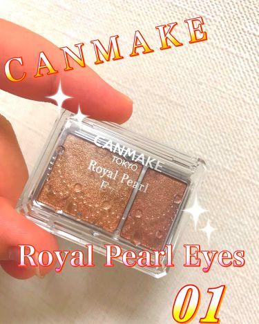 ロイヤルパールアイズ/CANMAKE/パウダーアイシャドウを使ったクチコミ(1枚目)