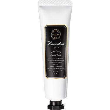 2020/9/1(最新発売日: 2021/9/1)発売 ランドリン パフュームハンドクリーム クラシックフローラルの香り