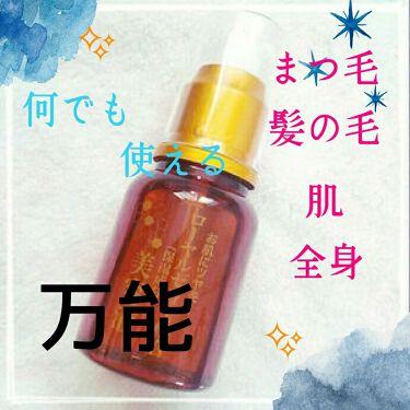 ローヤルゼリー配合 美容液/DAISO/美容液 by おにぎり