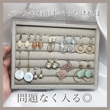 3段式クリアーケース/DAISO/その他化粧小物を使ったクチコミ(4枚目)