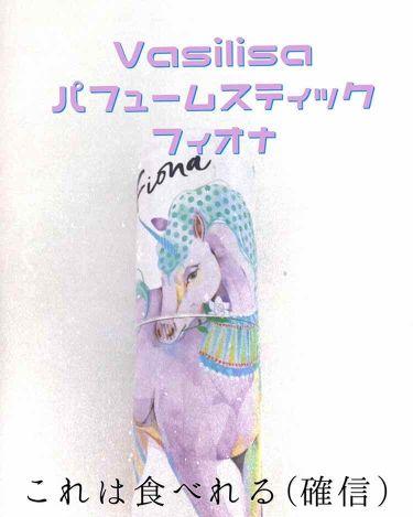 フレグランス ボディミスト マリアリゲル/フェルナンダ/香水(レディース)を使ったクチコミ(3枚目)