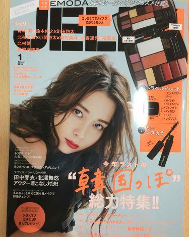 JELLY 2019年1月号/JELLY/雑誌を使ったクチコミ(1枚目)