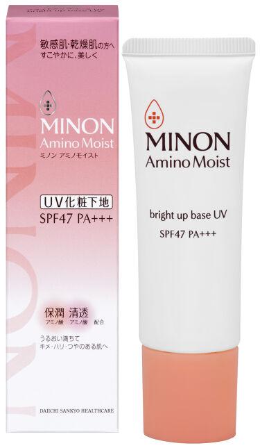 アミノモイスト ブライトアップベース UV ミノン
