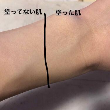 スキンティント トーンアップ プライマー/フォーチュン/化粧下地を使ったクチコミ(3枚目)