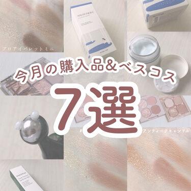 目元ふっくらクリーム/なめらか本舗/アイケア・アイクリームを使ったクチコミ(1枚目)
