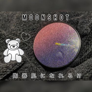 マイクロコレクトフィットクッション/moonshot/クッションファンデーションを使ったクチコミ(1枚目)