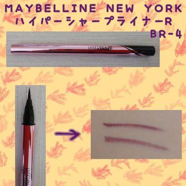 ハイパーシャープ ライナー R/MAYBELLINE NEW YORK/リキッドアイライナーを使ったクチコミ(4枚目)