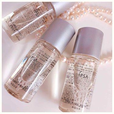 ザ・タイムR アクア/IPSA/化粧水を使ったクチコミ(2枚目)