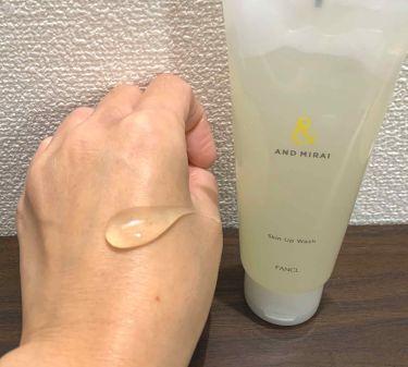 スキンアップウォッシュ/AND MIRAI (アンドミライ)/その他洗顔料を使ったクチコミ(2枚目)