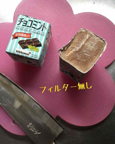 豆乳飲料/キッコーマン/ドリンクを使ったクチコミ(3枚目)