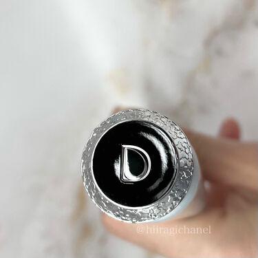ブライトニングUVデイエッセンス [医薬部外品]/DEW/美容液を使ったクチコミ(6枚目)