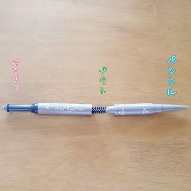 3in1アイブロウ/CANMAKE/アイブロウペンシルを使ったクチコミ(2枚目)
