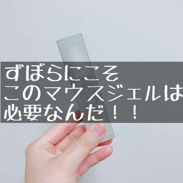 HITEETH ALL IN ONE MOUTH GEL/RBP/歯磨き粉を使ったクチコミ(1枚目)