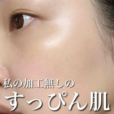 肌ラボ 極潤プレミアム ヒアルロン液/肌ラボ/化粧水 by koyagi