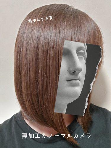 【画像付きクチコミ】【アミノメイソンプレミアムモイストクリームマスク】今回は、サラツヤ髪になれるヘアマスクを紹介していきたいと思います今までいくつものヘアマスクを使ってきたけど、現段階だとこのヘアマスクがいちばん効果ある気がする🤔何を言おうとこのヘアマス...