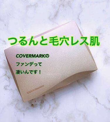 シルキー フィット/COVERMARK/パウダーファンデーションを使ったクチコミ(1枚目)