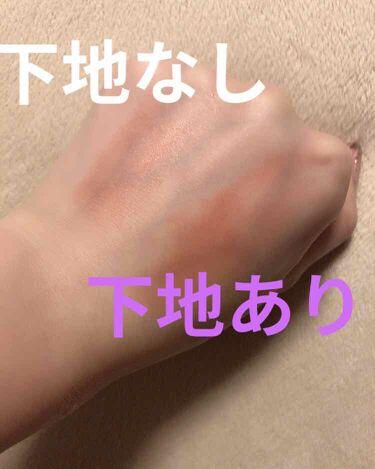 カラーフィックス アイプライマー/MISSHA/化粧下地を使ったクチコミ(4枚目)