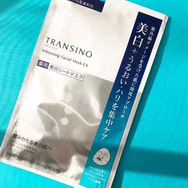 薬用ホワイトニングフェイシャルマスク/トランシーノ/シートマスク・パックを使ったクチコミ(3枚目)