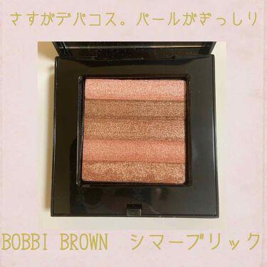 シマーブリック/BOBBI BROWN/パウダーチークを使ったクチコミ(1枚目)