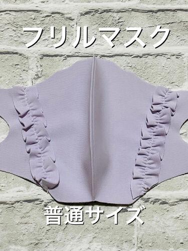 リボンマスク/DAISO/その他を使ったクチコミ(3枚目)