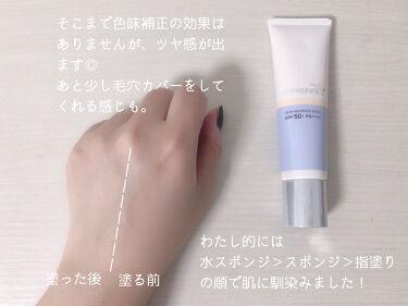 スキンバリアベース M/インプリファイン/化粧下地を使ったクチコミ(3枚目)