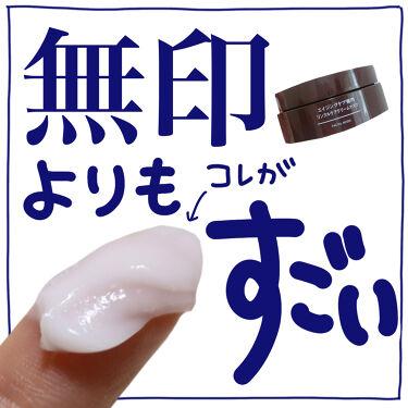 ネイチャーコンク薬用リンクルケアジェルクリーム/ネイチャーコンク/オールインワン化粧品を使ったクチコミ(1枚目)