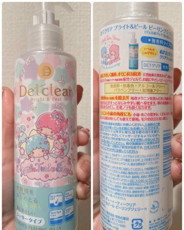 DETクリア ブライト&ピール ピーリングジェリー<無香料タイプ>/明色化粧品/ピーリングを使ったクチコミ(1枚目)