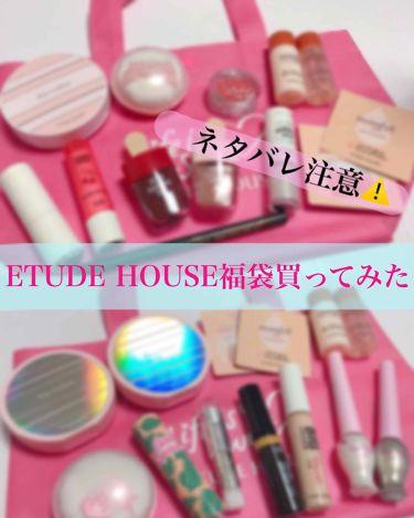 ウォーターティント/ETUDE HOUSE/リップグロスを使ったクチコミ(1枚目)
