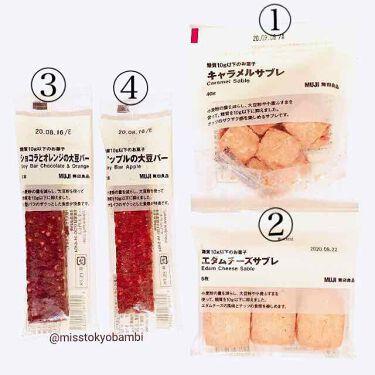 糖質10g以下のお菓子/無印良品/食品を使ったクチコミ(2枚目)