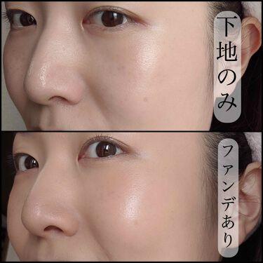 スキンセッティングトーンバランシングベース/JUNG SAEM MOOL/化粧下地を使ったクチコミ(3枚目)