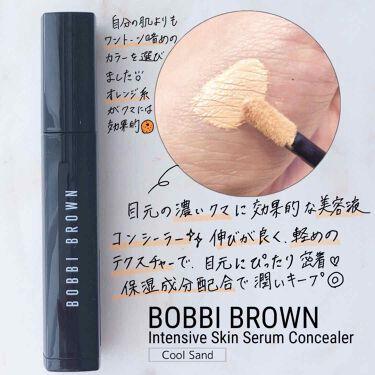 インテンシブ スキン セラム コンシーラー/BOBBI BROWN/コンシーラーを使ったクチコミ(1枚目)