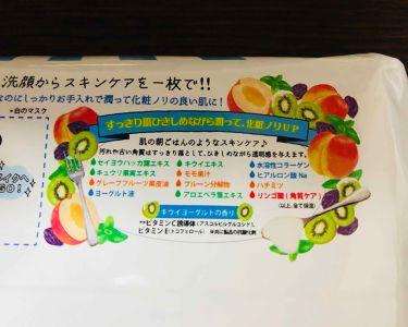 目ざまシート フレッシュ果実のホワイトタイプ/サボリーノ/シートマスク・パックを使ったクチコミ(3枚目)