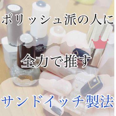 カラフルネイルズ/キャンメイク/マニキュアを使ったクチコミ(1枚目)