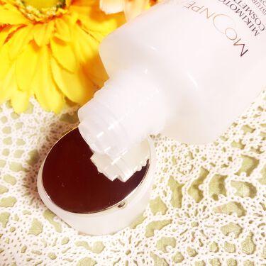 ムーンパール モイスチャーリッチローションI/ミキモト コスメティックス/化粧水を使ったクチコミ(2枚目)